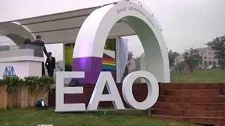 Еврейской мудростью будет пронизана презентация ЕАО на ВЭФ-2018(РИА Биробиджан)
