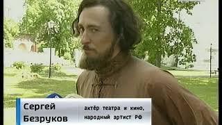 Годунов Анонс