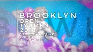 Brooklyn Оpen Tyumen 2018