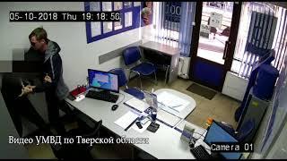 В Твери грабитель напал на сотрудницу офиса микрозаймов