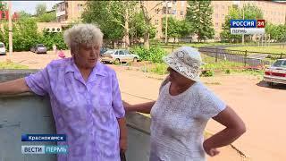 Началось расследование смерти 14-летней девочки в Краснокамске