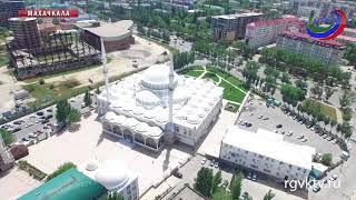 Махачкала - в десятке городов, где россияне хотели бы отдохнуть в период проведения ЧМ по футболу