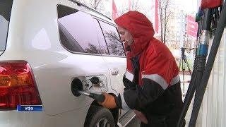 В Башкирии создан «Знак качества» для топливо-заправочных станций