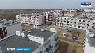 Вести-Волгоград. События недели. 12.08.18