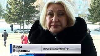 Красноярск простился с Алексеем Клешко