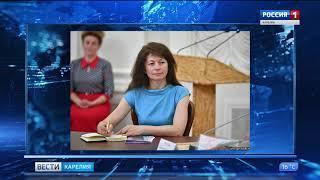 Общественная палата Карелии избрала нового председателя