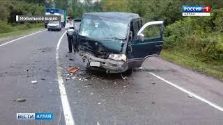 Крупное ДТП в Алтайском крае: девять человек пострадали