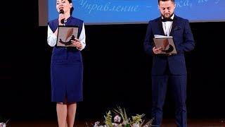 В Краснодаре наградили победителя краевого конкурса «Директор школы Кубани»