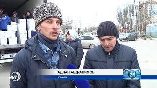 50 тонн продуктов раздали малоимущим семьям Дагестана