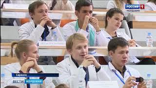 В МГУ им  Н П  Огарева открылась международная олимпиада по нормальной и патологической физиологии