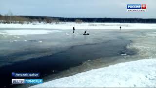 Тело мальчика, который утонул в Ленском районе, найдено