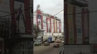 Пожар на Мегаторге