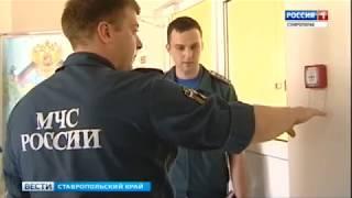 Ставропольский край готов к новому учебному году