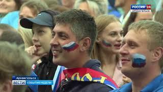 Главное событие всей страны - четвертьфинальный матч сборных России и Хорватии