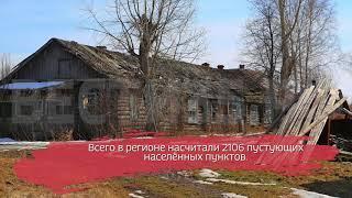 Вологодская область – на втором месте по числу заброшенных деревень