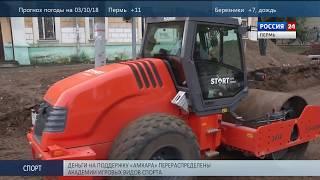 Ул. Уральскую полностью откроют 15 октября