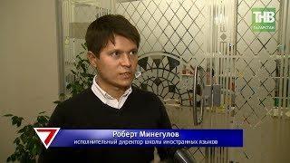 С 1 октября в 20 мечетях Татарстана стартуют курсы татарского языка | ТНВ