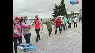 В Чебоксарах отметили день Волги и официально открыли летний туристический сезон