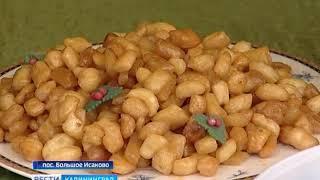 Под Калининградом отметили один из самых древних праздников в истории человечества
