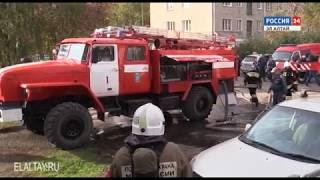 Проходит Всероссийская тренировка по гражданской обороне