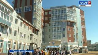 Новый корпус Детской клинической больницы открыли в Бурятии