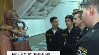 Музей мореплавания открыли в 41-й школе Белгорода