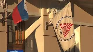 В Ростове откроют виртуальный музей Александра Солженицына