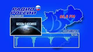 Вечерняя программа  21-11. Беседы о космосе. Ведущий А. Сорокин