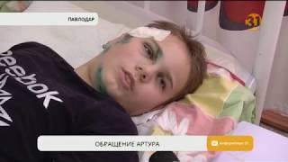 В Павлодаре машина сбила ребенка, водитель скрылся с места ДТП