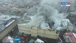 Владельцы ТЦ «Зимняя вишня» сэкономили на противопожарной системе около 7 миллионов рублей