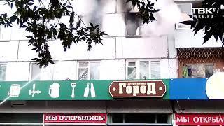 Пожар на пр. Металлургов