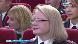 Во Дворце Культуры Черкесска прошло мероприятие, посвящённое Дню сотрудников МВД