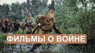 Сегодня, в День памяти и скорби, в Югре бесплатно покажут фильмы о войне