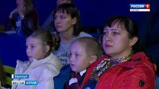 В Барнауле прошёл конкурс «Золотой соловей»