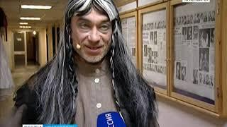 В Красноярском музыкальном театре стартовал фестиваль равных возможностей