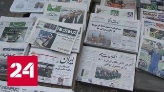 6 августа США частично восстановят санкции против Ирана - Россия 24