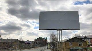 В Югре на рабочем месте погиб монтажник рекламы