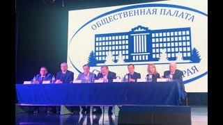 В Ставрополе прошел семинар по вопросу обучения общественных наблюдателей