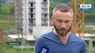 Жители микрорайона Патрокл во Владивостоке опасаются за свою жизнь