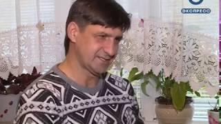 Пензенское отделение РГО отмечено на всероссийском уровне