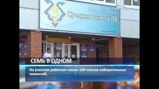 В тольяттинской школе установили рекорд по количеству УИК