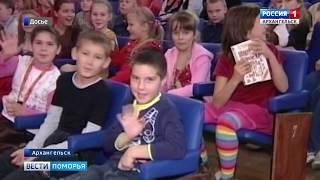 Архангельск вместе со всей страной скорбит по Эдуарду Успенскому