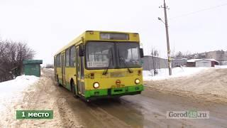 Рейтинг автобусов, которых не дождешься