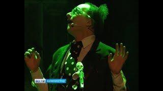 Московские артисты из театра «Et Cetera» представили спектакль «Лодочник»