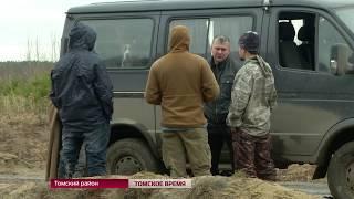 """Сибирские волонтёры съезжаются на учения """"Лизы Алерт"""""""