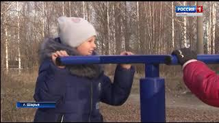 У шарьинцев появилась возможность заниматься спортом на свежем воздухе