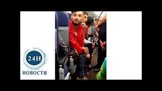 """""""Самолет сейчас взорвется"""": жуткие подробности дебоша на рейсе Москва"""