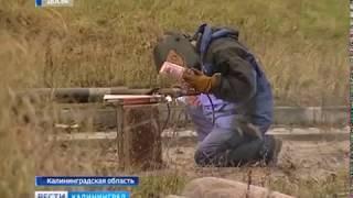 К лету жители четырёх посёлков под Калининградом смогут подключиться к газу