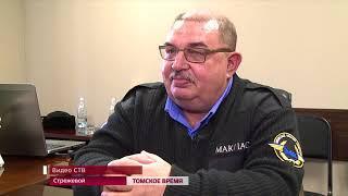 Состояние пострадавших в ЧП на томском севере не изменилось