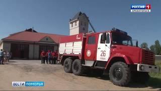 В Вельске завершились соревнования по пожарно-прикладному спорту